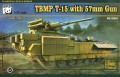 TBMP T-15 with 57mm Gun